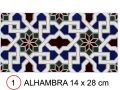 ALHAMBRA 14x28 cm - wall tile, in the Oriental style.
